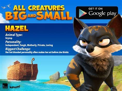 creatures big  small     coloring