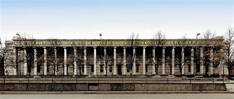 Haus Der Kunst Wikipedia