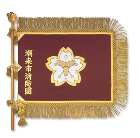北海道 市町村 章