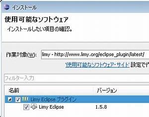 JUnit FindBugs PMDなどを総観できるQALab Limy 2 3 :ユカイ、ツーカイ、カイハツ環境