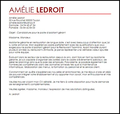 lettre de motivation responsable de salle restauration lettre de motivation gratuite restauration html
