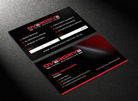 business card design   company  sandaruwan design