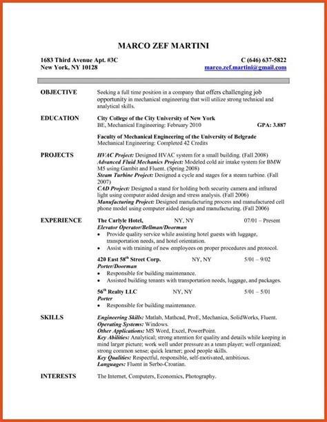 engineering skills resume moa format