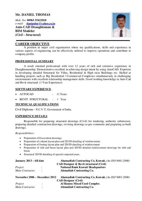 Resume How To daniel c v new 29 03 2015
