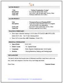 resume format for engineering students in word over 10000 cv and resume sles with free download computer science and engineering resume sle