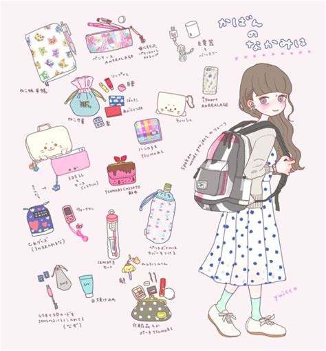 japanese whats   bag google search drawings