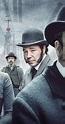 The Secret Agent (TV Series 2016– ) - IMDb
