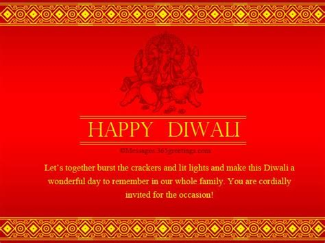 diwali party invitation cards wording samples ideas