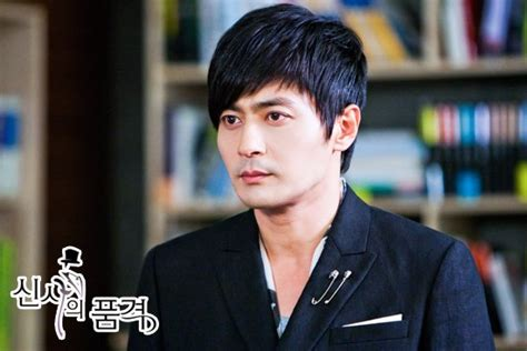 atthedramakorea jatuh cinta  gentleman dignity