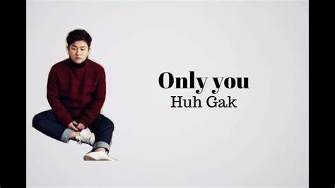 Only You Lyrics [han/rom/eng]