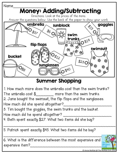 summer review packets adding subtracting money