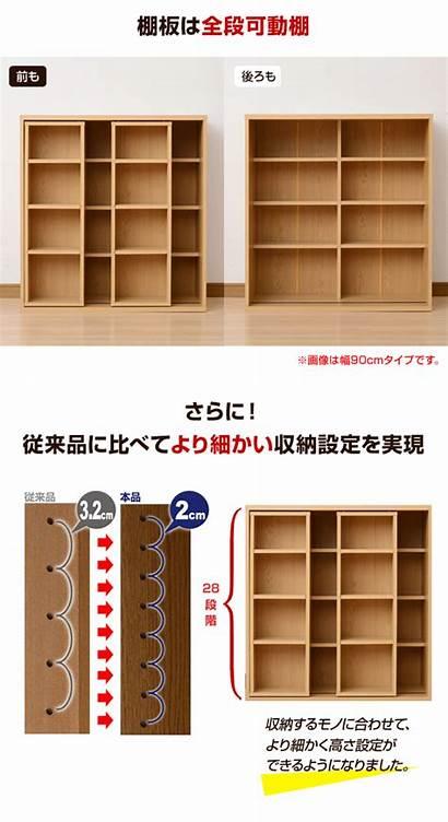 Bookshelf Slide Rakuten Kurashi 90cm
