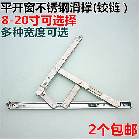 buy stainless steel sliding supported steel casement window friction hinge  link hinge