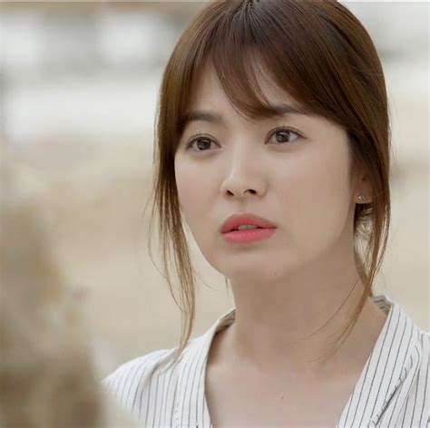 Song Hye-Kyo wallpapers, Celebrity, HQ Song Hye-Kyo ...