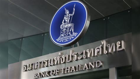 แบงค์ชาติ ประกาศให้ธนาคารพาณิชย์งดจ่ายเงินปันผล