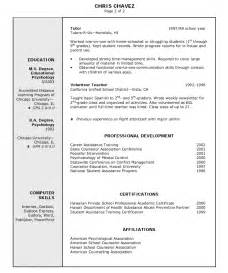 resume education or experience mbbenzon sle resumes