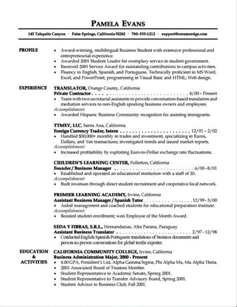 resume example for skills section computer skills section on resume