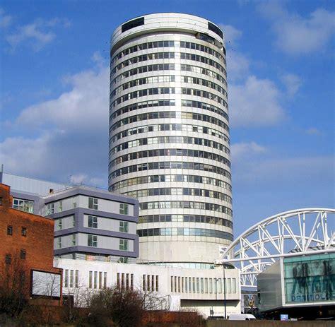 Filethe Rotunda, Birminghamjpg  Wikimedia Commons