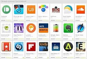 приложение сбербанк онлайн для андроид отзывы