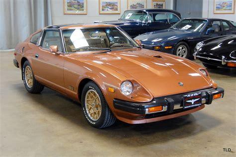 1981 Datsun 280zx Turbo by 1981 Datsun 280zx Turbo
