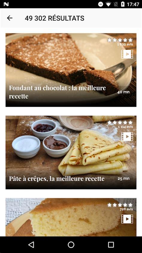id馥 recette de cuisine cuisine recettes de cuisine android apps on play