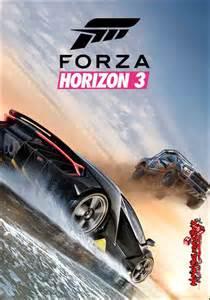 Forza Horizon PC Game 3