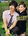 Heli's Picture Album: 鬼鬼+炎亞綸