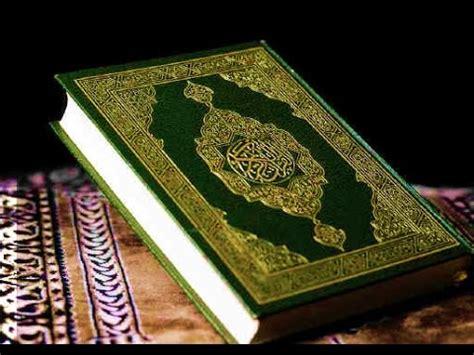 gruende warum der koran nicht das wort gottes ist