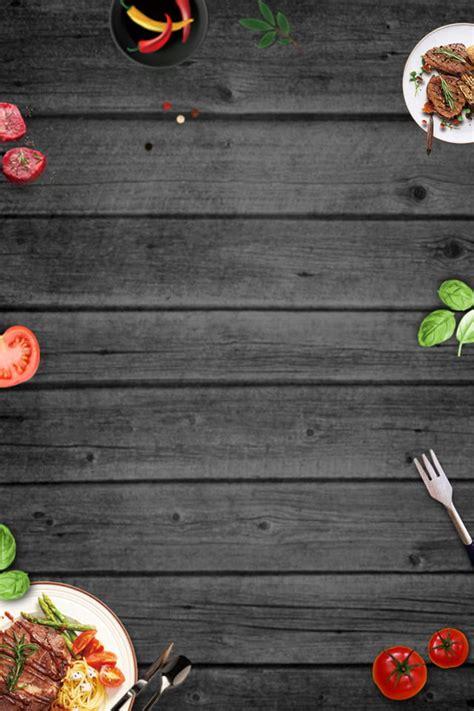 food western food steak tomato vegetables simple poster