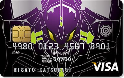 Apply now for bad credit card. Evangelion Gets 1st Credit Cards, Adidas Shoes - Interest ...