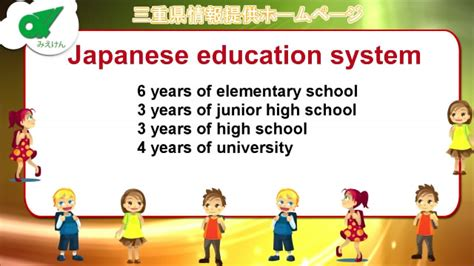 big education ape  japanese education system  solve