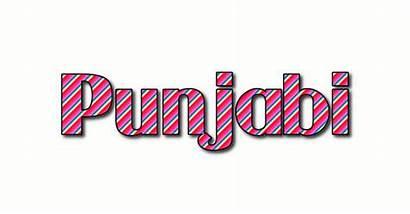 Punjabi Logos