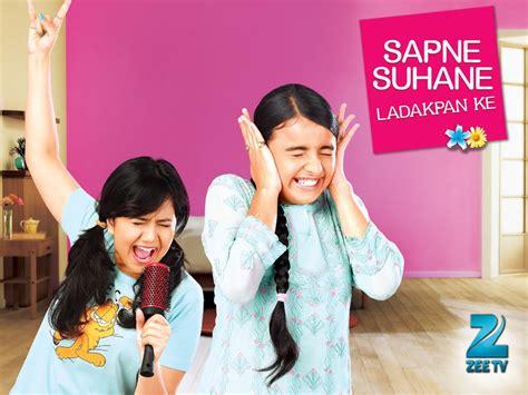 Kabir And Rachna To Share Some Light Moments Gunjan And