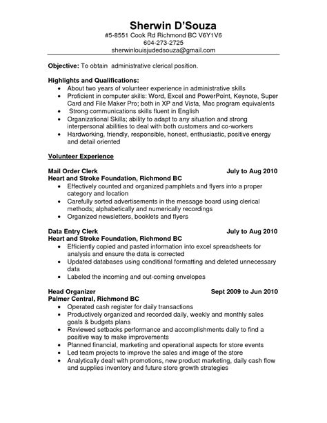 Clerk Qualifications Resume by Clerk Resume Sle Highlights And Qualifications