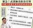 國民黨與民眾黨共推立法院正副院長?柯P反回「這6字」… | 政治 | 三立新聞網 SETN.COM