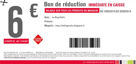 bon de reduction garden 28 images bons de r 233 duction nouveaut 233 sur coupon network