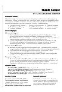 resume objective statements entry level sales positions functional skills resume career success 101