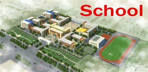 large school building design  model max ds dwg