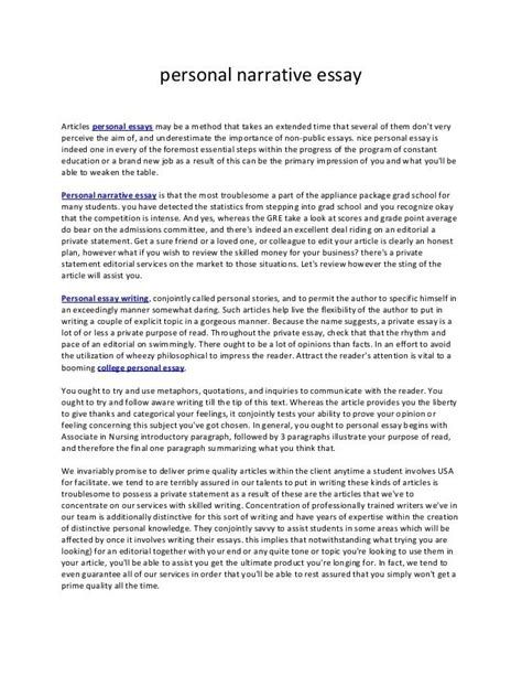 12150 college application personal essay exles exle of narrative essay about family personal
