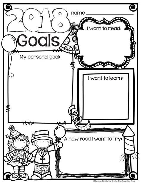 new year s goals freebie 2nd grade stuff teacher bags first grade new year goals