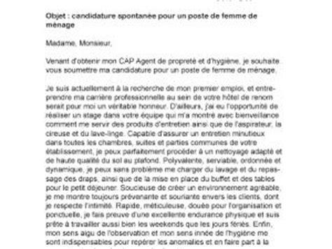 lettre de motivation femme de chambre lettre de motivation femme de ménage candidature spontanée