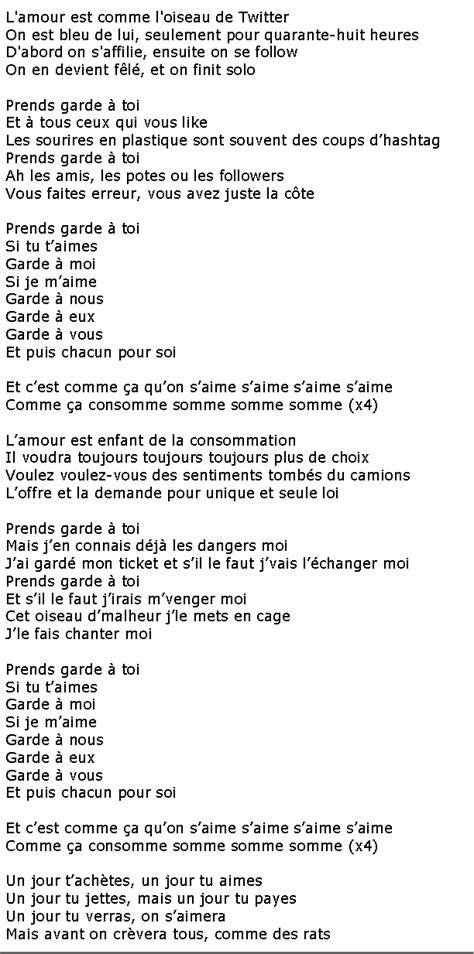 Papaoutai Testo - stromae chanson en fran 231 ais qui peut ouvrir