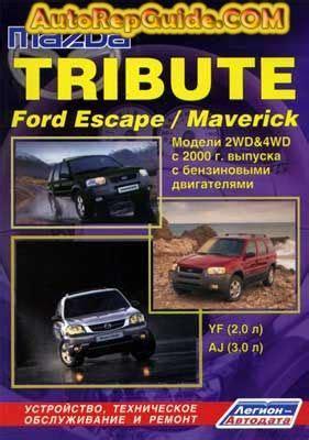 mazda tribute ford escape ford maverick