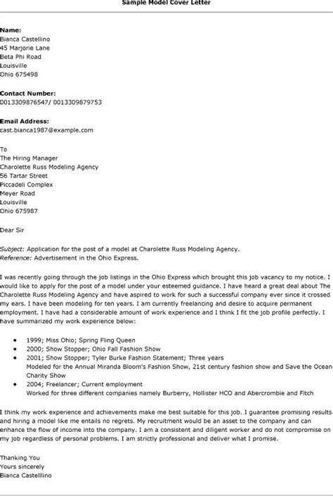 model cover letter sle computer software entry level