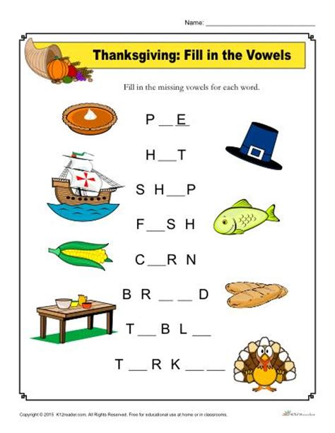 thanksgiving worksheet activity fill in the vowels