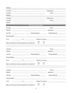 2 Page Employment Application Forms