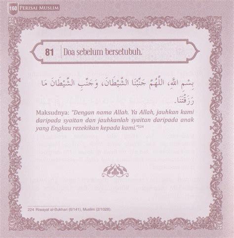Cara Wanita Hamil Bersetubuh Tazkirah Majlis Perkahwinan Doa Suami Isteri Abu Anas