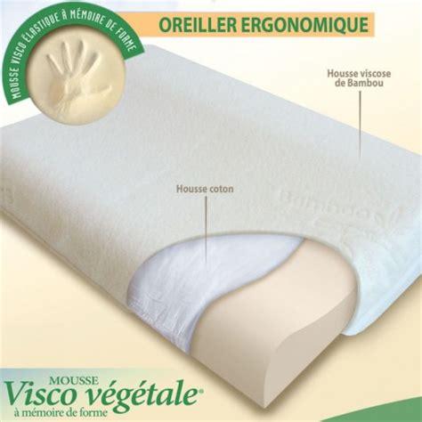 Oreillers Mémoire De Forme by Oreiller 195 M 195 169 Moire De Forme