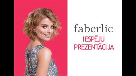 Iespējas ar Faberlic - YouTube
