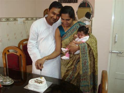 sahithyas prapancha happy birthday appa